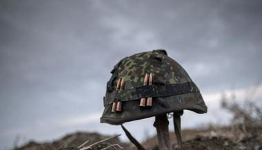 «The Bloodiest Month ofthe Year»: the U.S. Department ofState Voiced Losses among Ukrainian Soldiers inMay
