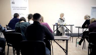 VIDEO. Donbas Entrepreneurs Have Been Trained onDeveloping ofOwn Business