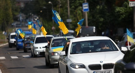 On The Donetsk Route with Ukrainian Flags: Residents of the Front-Line Cities Held a Patriotic Auto Race