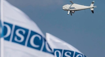 OSCE Reports on Militants' «Grad» in Donbas