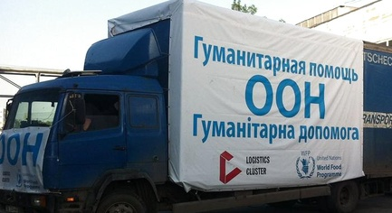 More than 10 Tons of Humanitarian Aid Cargo Were Sent to the Occupied Donbas