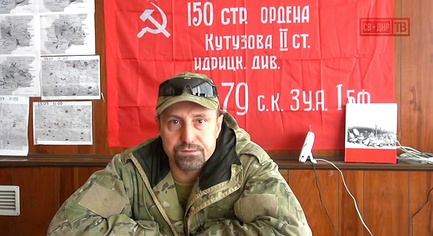 "The Militant Khodakovsky Called Residents of the CDDLR for Rebellion against the Leaders of the ""DNR"""