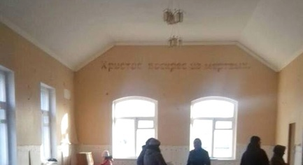 Militants Completely Looted another Protestant Temple in the CDDLR