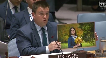 «She Died from a Shell from the Last «Humkonvoy» — on the UN Security Council a Photo of a Schoolgirl Killed in Donbas Was Showed to the Russians