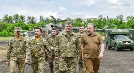 After a Visit to Donbass the Question of Delivery of Weapons to Ukraine Is Under Discussion in the USA