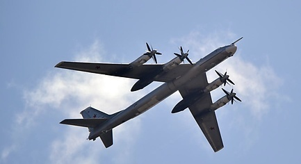 Russian Bomber Was Spotted over Occupied Donbas — OSCE