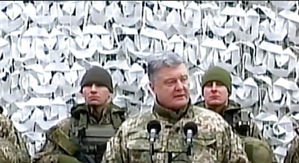 «Russian Tanks is in 18 km from the Border» — Poroshenko in Donbas Reported about Increased Presence of the Russian Federation