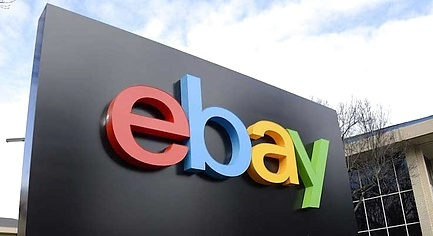 eBay Will Remove from Sale Products with Donbas Militants Symbolics