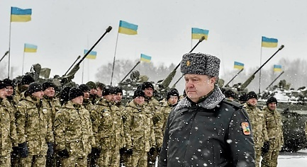 Ukraine Partially Imposed Martial Law