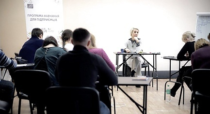 VIDEO. Donbas Entrepreneurs Have Been Trained on Developing of Own Business
