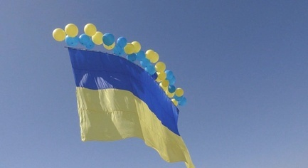 The Flag of Ukraine on Balloons Flew over Occupied Donetsk and Horlivka
