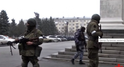 VIDEO. Unknown Armed People Captured the Center of Luhansk