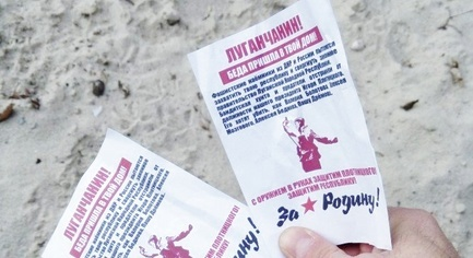 "Luhansk Is Filled with Leaflets - Residents Are Called on to Fight Mercenaries from the ""DNR"" and the Russian Federation"