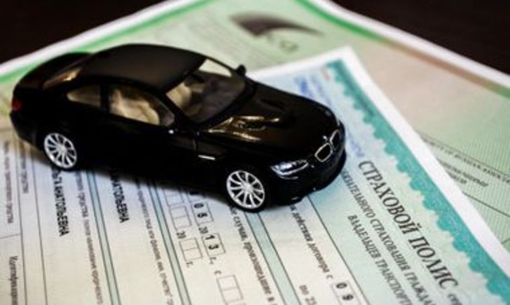 фото: mignews.com